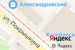 Схема проезда до компании Анечка в Новосибирске