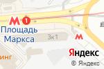 Схема проезда до компании Глория Джинс в Новосибирске