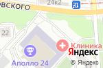 Схема проезда до компании Мороз-Ворота в Новосибирске