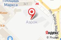 Схема проезда до компании Сибурмет в Новосибирске