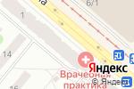 Схема проезда до компании Золотой лев в Новосибирске