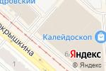 Схема проезда до компании Электро-Сити в Новосибирске