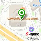 Местоположение компании СКАЙ-ГК
