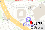 Схема проезда до компании Coffee Bliss в Новосибирске
