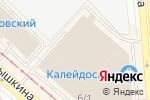 Схема проезда до компании КОМАНДОР в Новосибирске