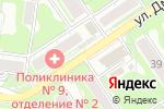 Схема проезда до компании Русский Холодъ в Новосибирске