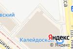 Схема проезда до компании Личное время в Новосибирске