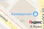 Схема проезда до компании AVION в Новосибирске