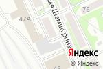 Схема проезда до компании Общественная приемная депутата Совета депутатов г. Новосибирска Тыртышного А.Г. в Новосибирске