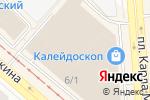 Схема проезда до компании Дверь-Сервис в Новосибирске