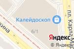 Схема проезда до компании АртДвери в Новосибирске