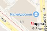 Схема проезда до компании Финансовые партнёры в Новосибирске