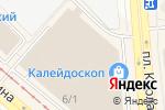 Схема проезда до компании Плинтус холл в Новосибирске