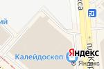 Схема проезда до компании Е1 в Новосибирске
