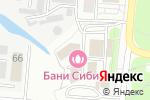 Схема проезда до компании Центр недвижимости в Новосибирске