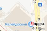 Схема проезда до компании Луиза мебель в Новосибирске