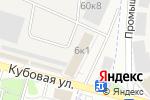 Схема проезда до компании Автокран Аренда, ЗАО в Новосибирске