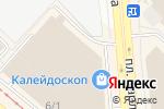 Схема проезда до компании Лером в Новосибирске