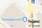 Схема проезда до компании Юнна в Новосибирске