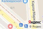 Схема проезда до компании Ангстрем в Новосибирске