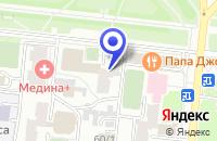 Схема проезда до компании ТОРГОВАЯ КОМПАНИЯ ЭКСПОНЕНТА в Новосибирске