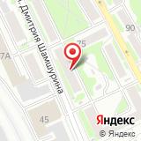 Линейный ОВД на ст. Новосибирск