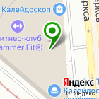 Местоположение компании БИНЛАЙФ