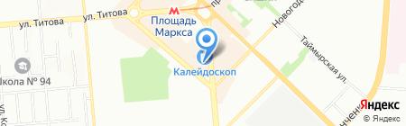 Elfa на карте Новосибирска