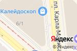 Схема проезда до компании Luxor в Новосибирске