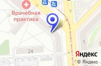 Схема проезда до компании АВТОШКОЛЫ РЕГИОНАЛЬНОЕ ОТДЕЛЕНИЕ ВСЕРОССИЙСКОЕ ОБЩЕСТВО АВТОМОБИЛИСТОВ (ВОА) в Новосибирске