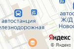 Схема проезда до компании Спецсервис в Новосибирске