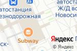 Схема проезда до компании Coffee Club в Новосибирске