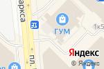 Схема проезда до компании Русские блины в Новосибирске