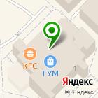 Местоположение компании Пупс-Нск