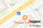 Схема проезда до компании Планета Земля в Новосибирске