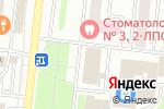 Схема проезда до компании Мистер Х в Новосибирске