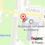 Новосибирский техникум общественного питания и сферы обслуживания