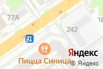 Схема проезда до компании Саларди в Новосибирске