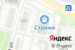 Схема проезда до компании Новый взгляд в Новосибирске