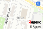 Схема проезда до компании Крестьянское подворье в Новосибирске