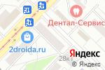 Схема проезда до компании ЦЕНТРАЛЬНОЕ АГЕНТСТВО НЕДВИЖИМОСТИ в Новосибирске