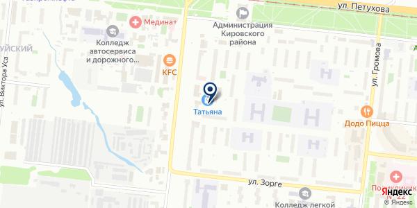 Многопрофильная компания на карте Новосибирске
