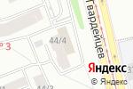 Схема проезда до компании Тулинка в Новосибирске