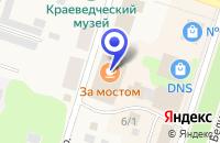 Схема проезда до компании ПРАЧЕЧНАЯ в Колпашеве