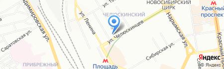 Мастерская по ремонту часов на карте Новосибирска