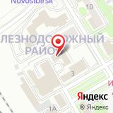 ООО Эпикур