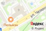 Схема проезда до компании Банк Зенит, ПАО в Новосибирске