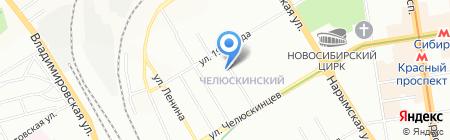Эмерсон на карте Новосибирска