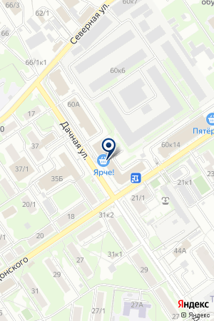 Федеральная кадастровая палата Федеральной службы государственной регистрации, кадастра и картографии на карте Новосибирска