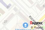 Схема проезда до компании Cartel Coffee Lab в Новосибирске